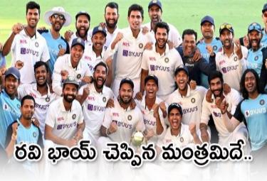 R Sridhar Revealed How Ravi Shastri Turned The Fortunes Of Team India - Sakshi
