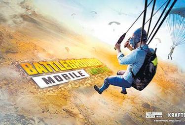 PUBG Makes Comeback In India As Battlegrounds Mobile India - Sakshi