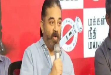 Kamal Haasans MNM Crumbles, Sees Multiple Resignations Post - Sakshi