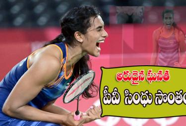 PV Sindhu First Indian Shuttler To Reach Two Consecutive Olympic Semis - Sakshi