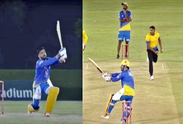 IPL 2021: MS Dhoni Hitting Fours Sixes CSK Shares Adorable Video Viral - Sakshi