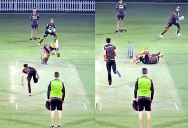 Dinesh Karthik loses balance and falls down after facing Kamlesh Nagarkoti's yorker - Sakshi