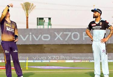 IPL 2021 2nd Phase: RCB Vs KKR Match Live Updates And Highlights - Sakshi