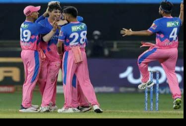 PBKS vs RR: Rajasthan Royals Beat Punjab Kings By Two Runs - Sakshi