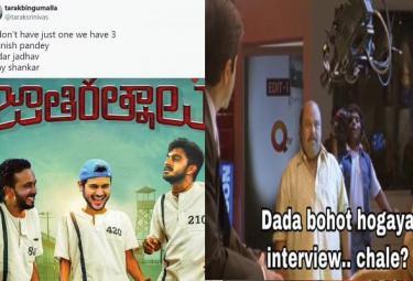 IPL 2021: SRH Fans Troll Kedar Jadhav Manish Pandey Slam Repeated Failures - Sakshi
