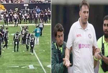 Cricket Pitch Invader Jarvo Intrudes Field Once Again During NFL Match In London - Sakshi