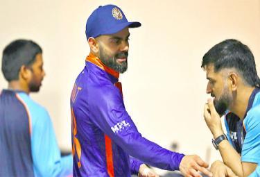 T20 World Cup 2021: BCCI Shares Kohli Dhoni Light Hearted Conversation Photo - Sakshi