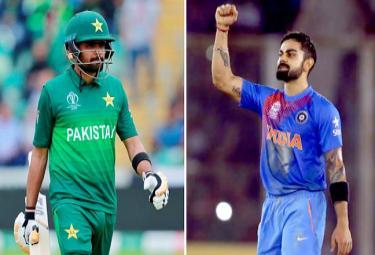 T20 World Cup India vs Pakistan: Cricket Biggest Rivals Head To Head Record - Sakshi
