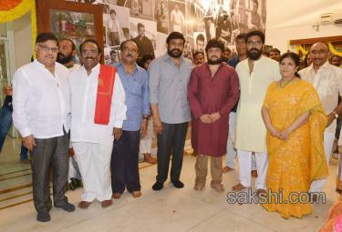 Chiru 151 Movie Uyyalawada Narasimha Reddy Launched