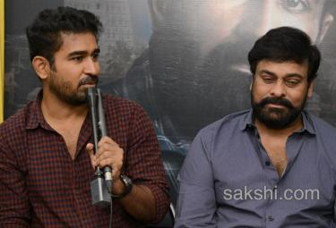 Indrasena First Look Launch