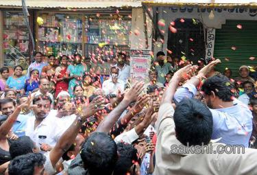 Campaign End in Nandyal by elections