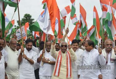 BJP Tiranga Yatra at Peoples Plaza