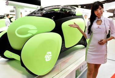 Tokyo Motor Show in Tokyo