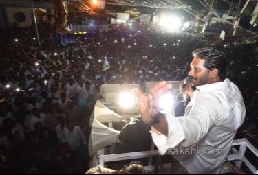 Ys Jagan PrajaSankalpaYatra Ends in Duvvur - Sakshi