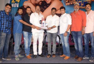 Balakrishnudu Pre Release Photos - Sakshi