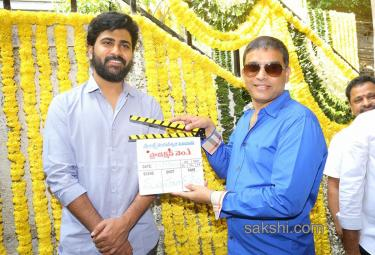 Sharwanand new movie launched - Sakshi