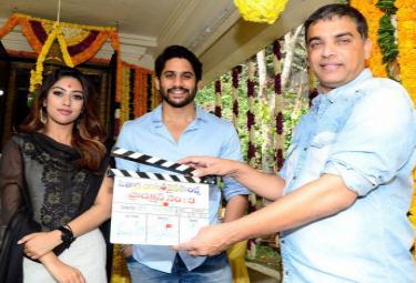 nagachaitanya maruthi new movie opening - Sakshi - Sakshi