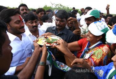 prajasankalpayatra third day starts neelathimayapalli - Sakshi