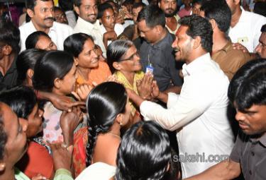 YS Jagan 3rd day PrajasSankalpaYatra ends in Uruturu Village - Sakshi