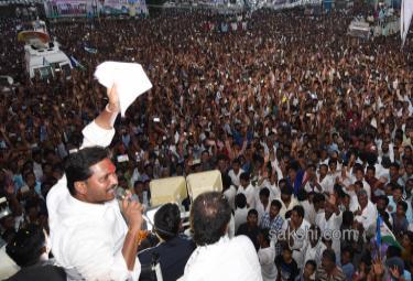 YS Jagan 4th day PrajasSankalpaYatra ends in Yerraguntla - Sakshi