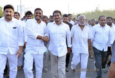 ys jaganprajasankalpayatra 89th day completed - Sakshi