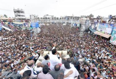 Ys Jagan Mohan Reddy Padayatra day 212 photos in gollala mamidada  - Sakshi
