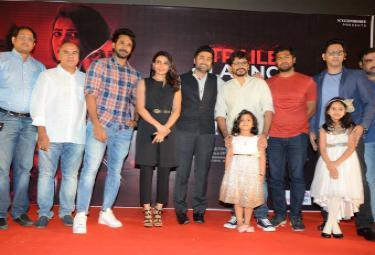 U Turn Movie Trailer Launch Photo Gallery - Sakshi