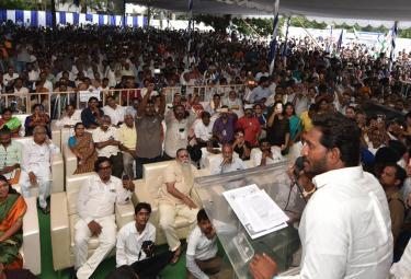 YS Jagan At Brahmana Athmiya Samavesam Photo Gallery - Sakshi
