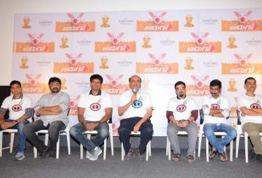Adhugo Movie Trailer Launch Photo Gallery - Sakshi