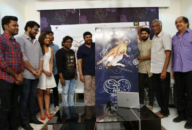 Pyaar Prema Kadhal Trailer Launch by Megastar Chiranjeevi - Sakshi