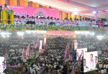 pragathi nivedana sabha Photo Gallery - Sakshi