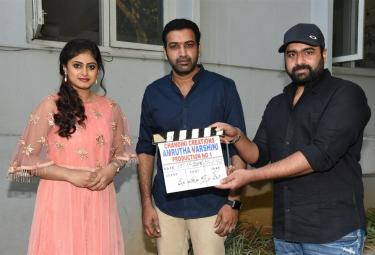 Amrutha Varshini Movie Opening Stills - Sakshi