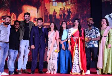 Rangu Pre Release Function Photo Gallery - Sakshi