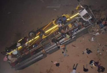 Cuttack Bus Accident Photo Gallery - Sakshi