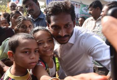 YS Jagan PrajaSankalpaYatra Day 303th Photo Gallery - Sakshi