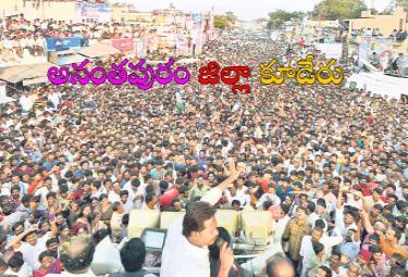 ys jagan padayatra completes one year Photo Gallery - Sakshi