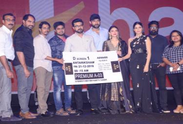 Antariksham Pre Release Event photo Gallery - Sakshi