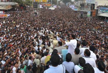 YS Jagan PrajaSankalpaYatra Public Meeting in Chilakapalem Photo Gallery - Sakshi