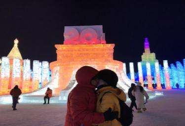 Ice and Snow Festival in China Photo Gallery - Sakshi