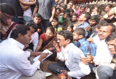 YS Jagan PrajaSankalpaYatra Day 339th Photo Gallery - Sakshi