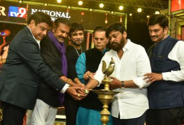 TSR TV9 National Film Awards 2017-2018 - Sakshi