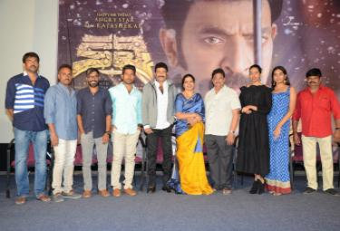 Kalki Movie Teaser Launch Photo Gallery - Sakshi