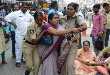 Police Arrests Employees Cps Cancellation Ap Assembly  - Sakshi