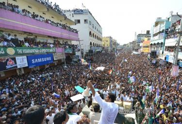 YS Jagan mohan Reddy Election Campaign - Sakshi