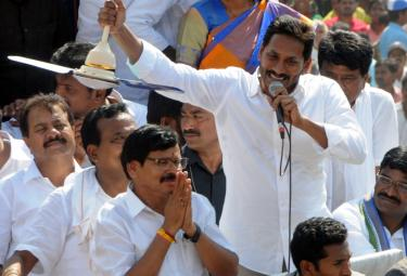 Ys Jagan Speech Election Meeting in Raidurgam Photo Gallery - Sakshi