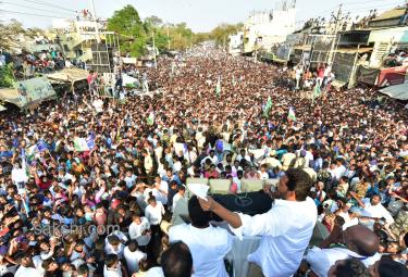 Fourth Day YS Yagan Mohan Reddy Election Campaign  - Sakshi