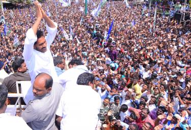 ys jagan election meeting In Guntur District - Sakshi