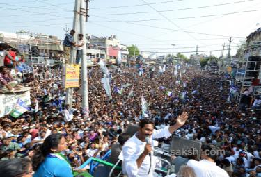 ys jagan election meeting In Chilakaluripet - Sakshi