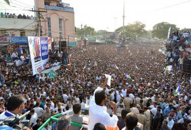 YS Jagan Public Meet From Madanapalle Photo Gallery - Sakshi