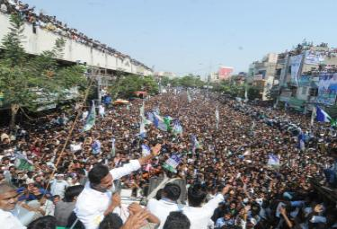 YS Jagan Speech at Tadipatri Public Meeting Photo Gallery - Sakshi